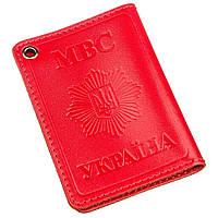 Компактная обложка на документы МВС Украины SHVIGEL 13978 Красная