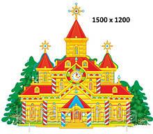 """Декорація """"Замок"""""""
