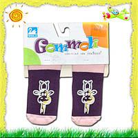 Махровые носочки для детей с тормозами