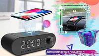 Комплект: Беспроводная зарядка QINETIQ 3.000 + автоковрик Anti Slip C6 в подарок (Акционные товары)