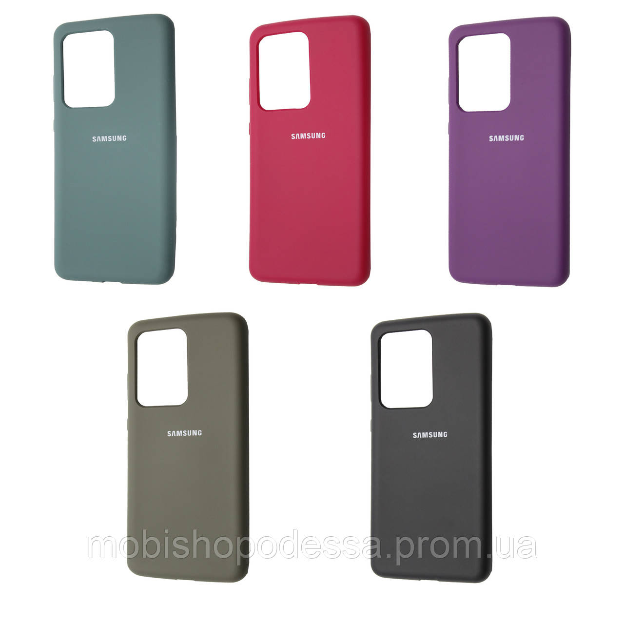 Full Silicone Cover Samsung S20 Ultra