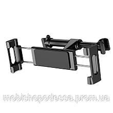 Baseus Back Seat Car Mount Holder SUHZ-01