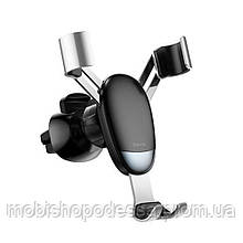 Baseus Mini gravity holder SUYL-G01