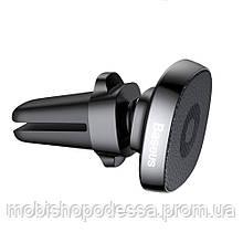 Baseus Privity Series Pro Air outlet Magnet Bracket(Genuine leather) SUMQ-PR01