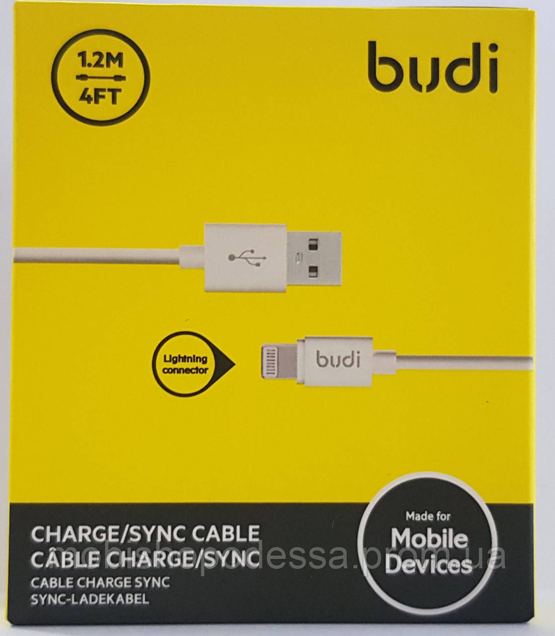 USB-кабель Budi Lightning  1,2м white M8J023-WTH