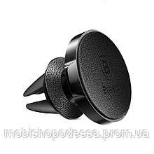 Baseus Small Ears Series Air Outlet Magnetic Bracket?Genuine Leather Type)