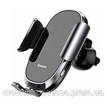 Baseus Smart Car Mount Cell Phone Holder SUGENT-ZN01