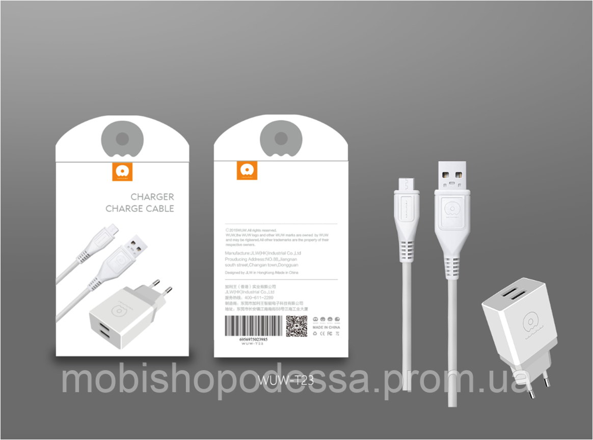 WUW Lightning Charger Charge Cable T23IP