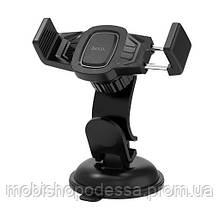 Автомобильный держатель для мобильных устройств CA40 Refined suction