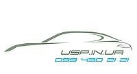 Кронштейн переднього бампера лівий, (D4) - DPL500070
