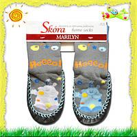 Детские носки-чешки
