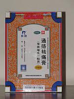 Пластырь Lajiao Fengshi Gao, 2 штуки