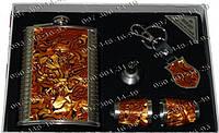 Мужской подарочный набор DJH-0753 Фляга+2 стопки+брелок+лейка Интересный подарок мужчине Фляга на подарок