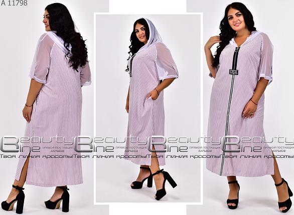 Длинное платье в полоску батал Размеры: 62.64.66.68.70.72., фото 2