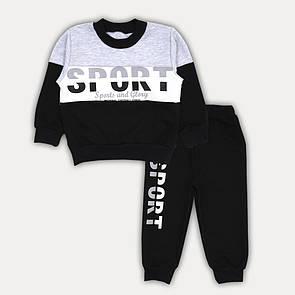 """Стильний спортивний костюм для хлопчика """"Sport"""""""