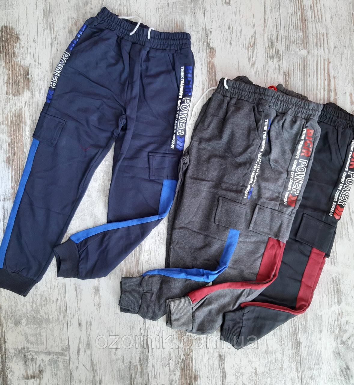 спорт штани дитячі кишені