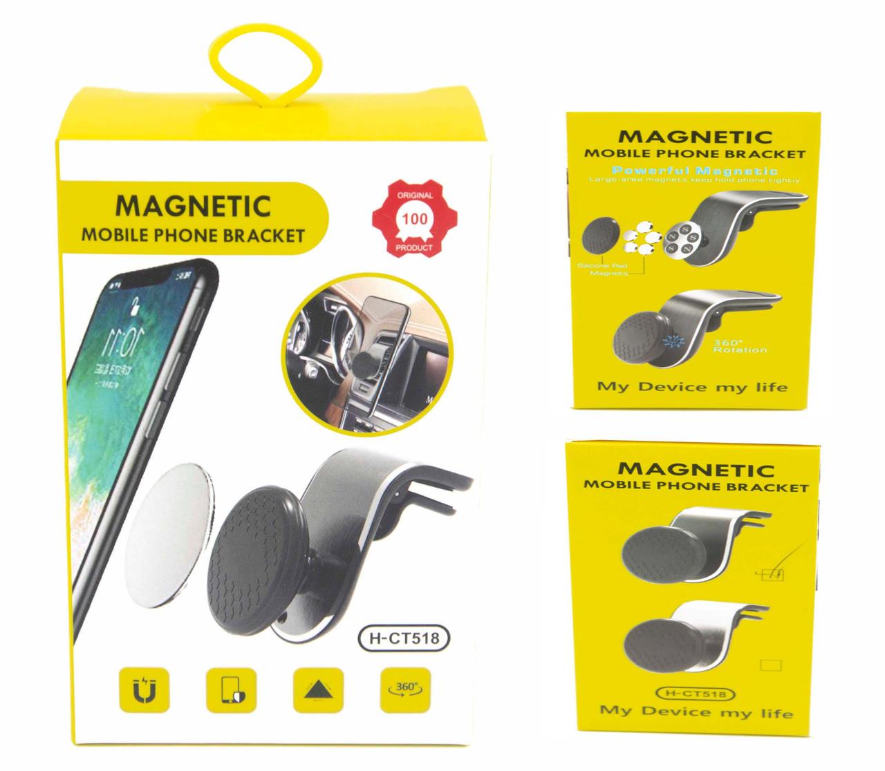 Магнитный держатель для телефона в автомобиль H-CT518