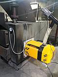 Пеллетная горелка Palnik 250 кВт для твердотопливного котла, фото 7