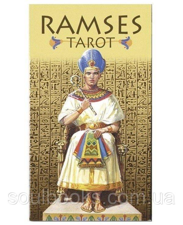 Карты Ramses Tarot / Таро Фараона Рамзеса (Таро Вечности)