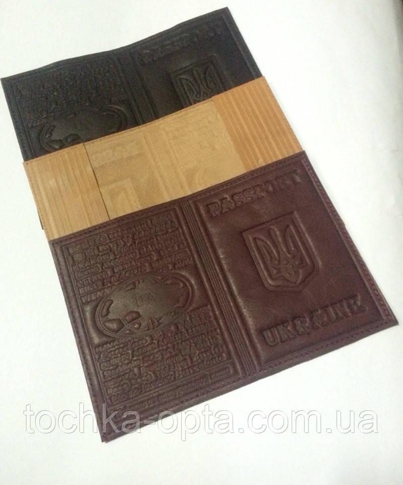Обложка на паспорт кожаная