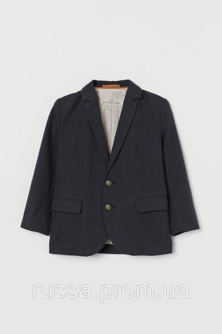Классический темно-серый пиджак для мальчика НМ