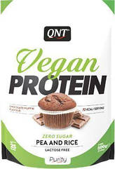 Vegan Protein 500g сhocolate muffin