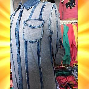сорочка жіноча SERFI джинсова, фото 3