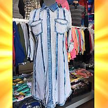 сорочка жіноча SERFI джинсова