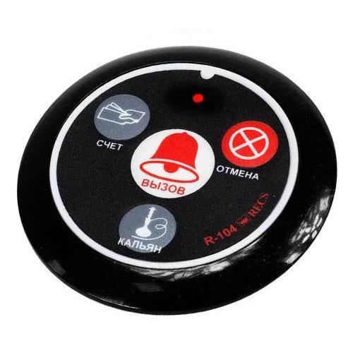 Кнопка вызова официанта и кальянщика R-104 Black RECS USA для ресторана