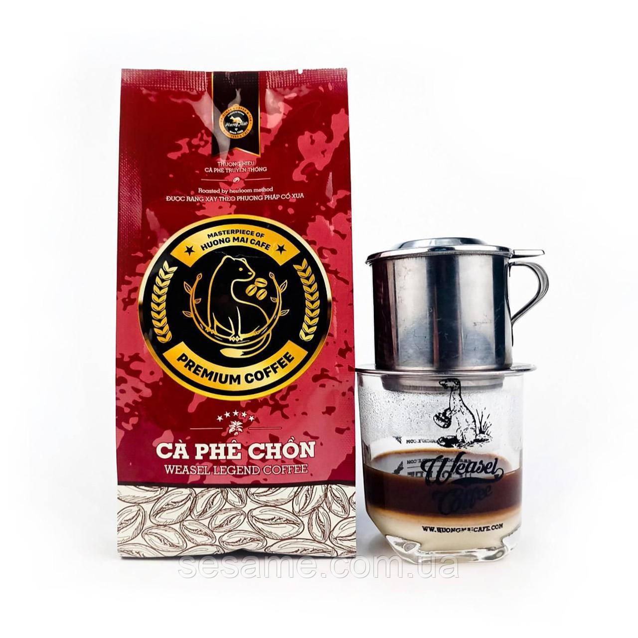 Вьетнамский  Кофе натуральный в зернах Premium Weasel Legend Coffee Huong Mai Cafe зерновой 250g (Вьетнам)