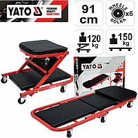Лежак - (стул) автослесаря подкатной для ремонта автомобиля на СТО, автосервиса, мастерской 150/120 кг YATO