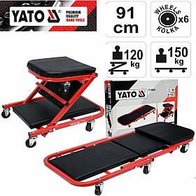 Лежак - (стілець) автослюсаря підкатний для ремонту автомобіля на СТО, автосервісу, майстерні 150/120 кг YATO