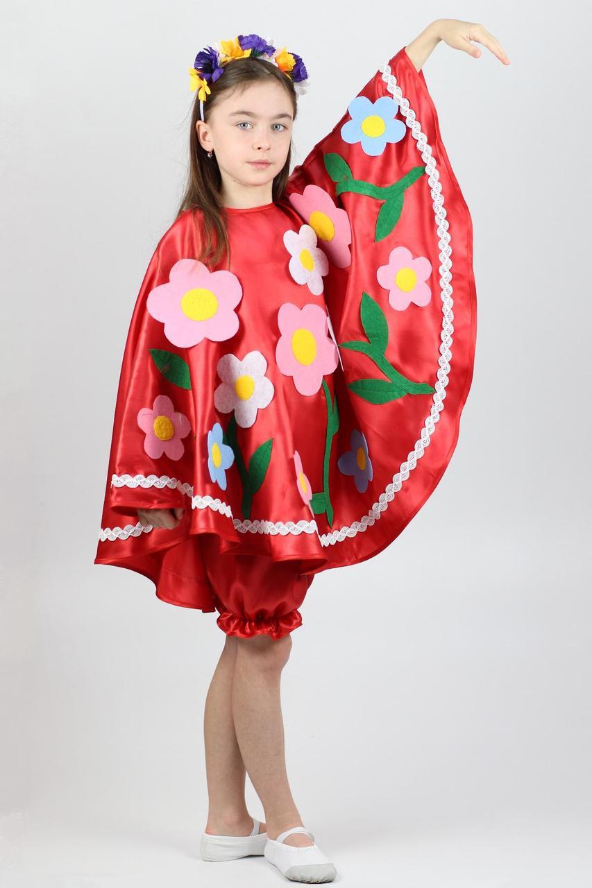Детский карнавальный костюм Весна-Лето для девочек на 5-8 лет