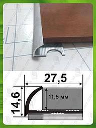 Алюминиевые декоративные уголки для плитки по доступной цене
