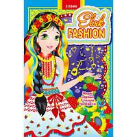 «Україночка» | Elvik-fashion (Модель 5)