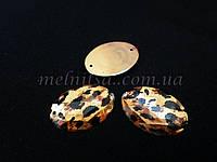 Пришивной декор,  овал с гранями леопард золото, 25х17мм