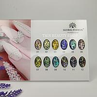 Глиттерный гель для дизайна ногтей от ТМ Global Fashion