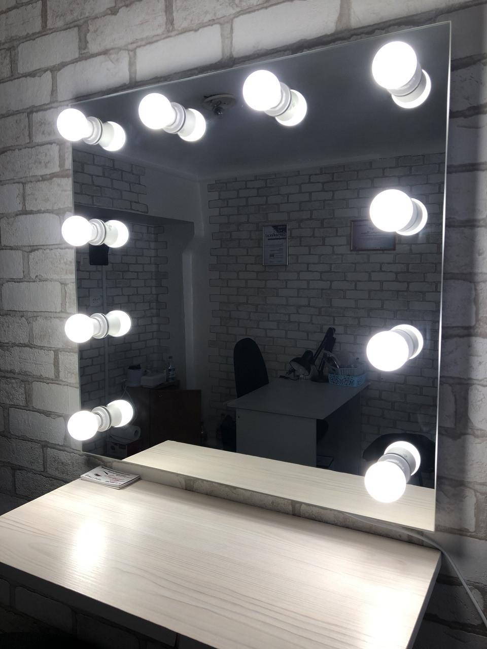 Зеркало с подсветкой для визажиста,бровиста