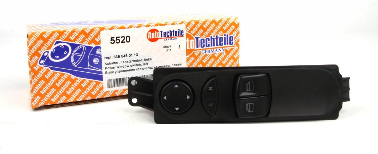 Кнопка стеклоподъемника (левая) MB Vito (W639) 03- (блок) (5520)  AUTOTECHTEILE