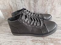 Кеды мужские высокие на шнурках кожзам розмір 40,41,42,43,44
