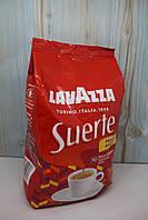 Кава зерно Lavazza Suerte 1 кг