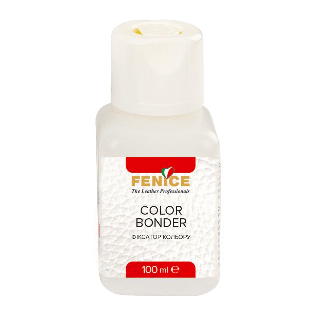 Добавка к краске для кожи Color Bonder, 100 мл