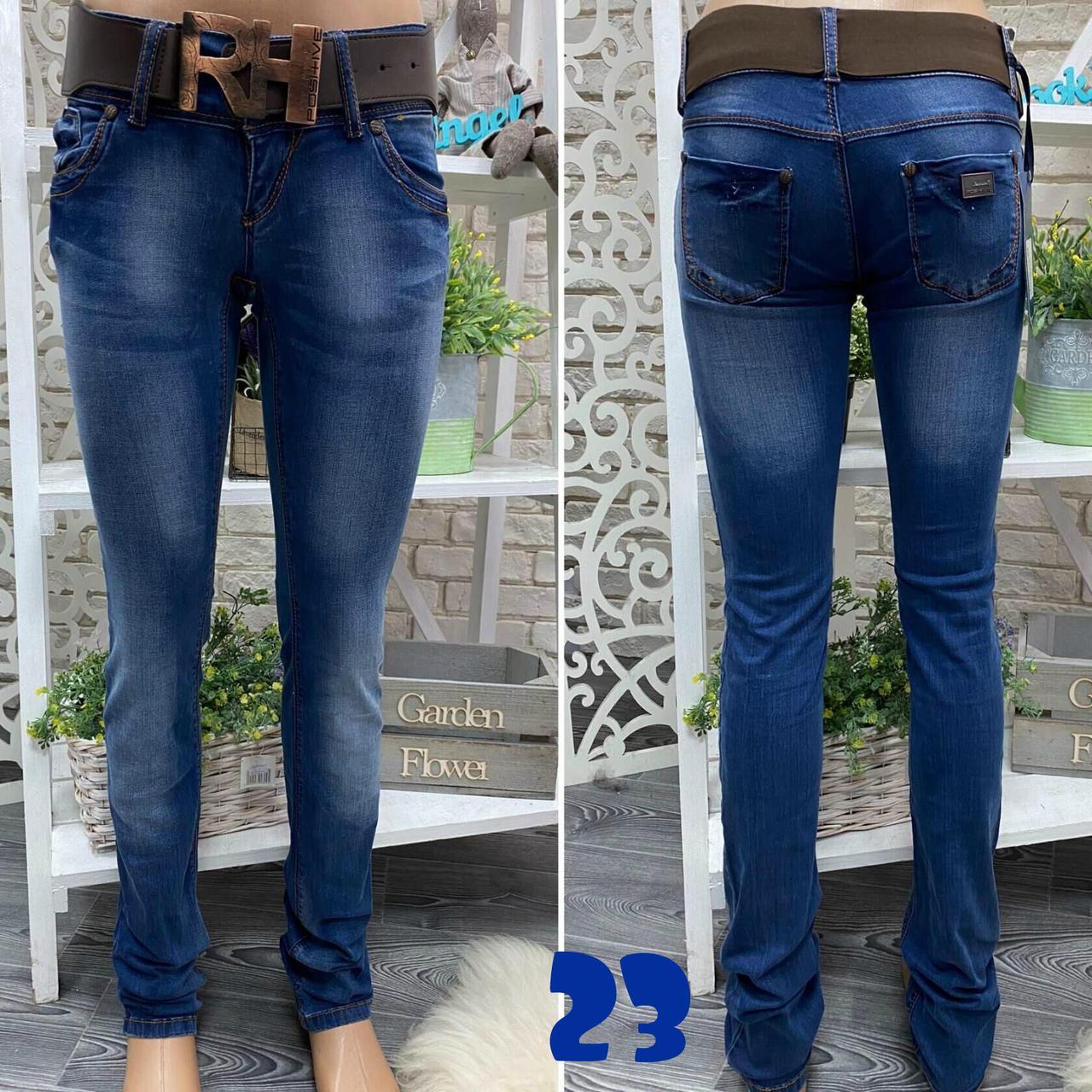 """Модные женские джинсы с широким поясом, ткань """"Джинс"""" 25, 26 размер 25"""