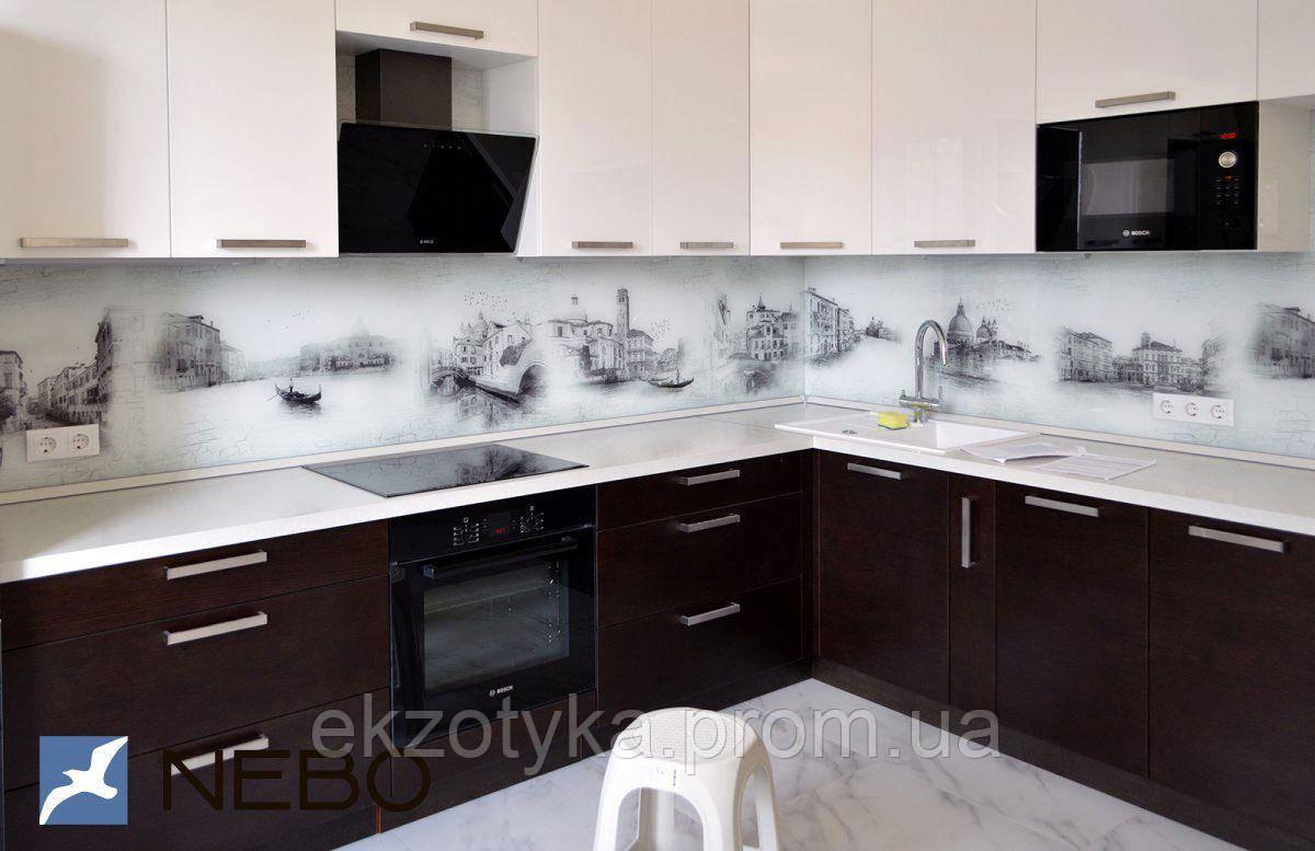 Скинали - кухонный фартух