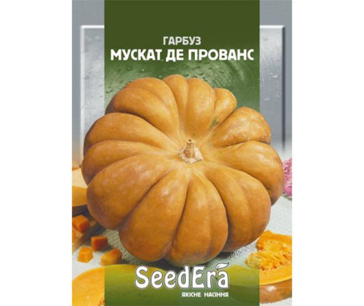 Семена тыква МУСКАТ ДЕ ПРОВАНС 20 Г SeedEra
