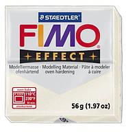 Фимо Еффект Металлик - Перламутр - Жемчужный - №08, 56г, Fimo Metallic Pearl, 8020-08