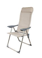 Складной шезлонг крісло для приємного відпочинку колір слонова кістка GP20022010 IVORY