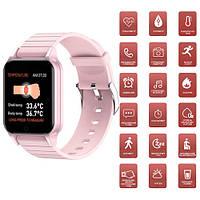 Фитнес-браслет Apple band т96, с датчиком температуры тела, pink