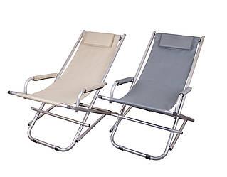 Складной шезлонг крісло-гойдалка для приємного відпочинку колір бежевий GP20022109 BEIGE