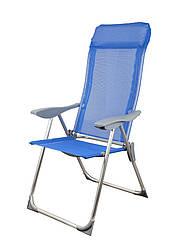 Складное кресло-шезлонг для отдыха пикника на море цвет синий GP20022010 BLUE